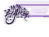 kc_violet_splendor